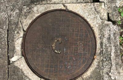 排水桝交換工事