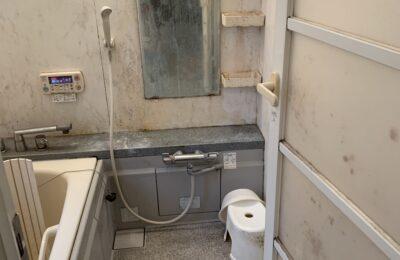 浴室クリーニング前